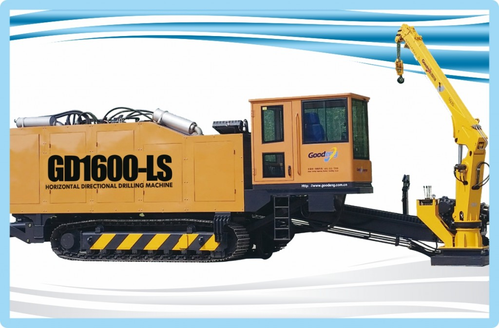 HDD GD1600-L/LS